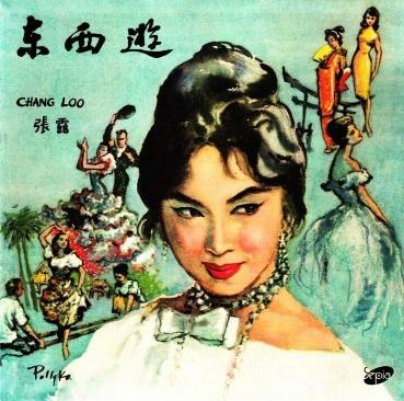 Image result for zhang lu singer